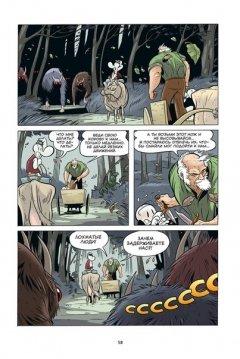 Комикс Боун. Книга 3. источник Боун