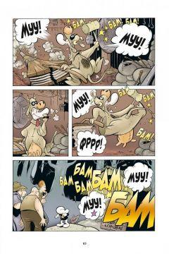 Комикс Боун. Книга 2. жанр Приключения и Фэнтези