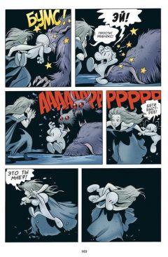 Комикс Боун. Книга 1. изображение 1