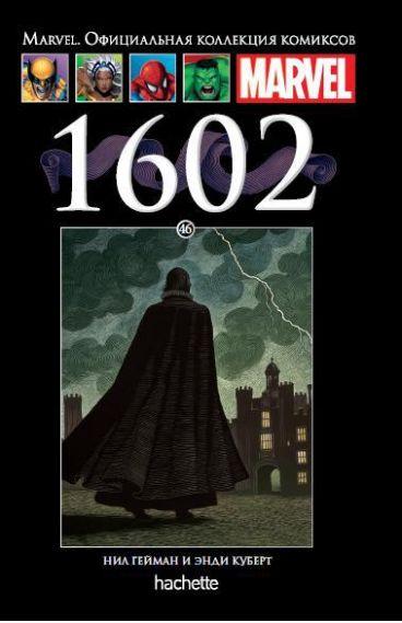 Ашет Коллекция №46. 1602. комикс
