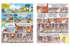 "Комикс Астерикс и ""ТрансИталика"" источник Астерикс и Обеликс"