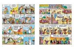 Комикс Папирус Цезаря жанр Комедия, Приключения и Фэнтези