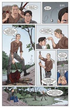 Комикс Дубин Дима №4. Провинциальные каникулы. Часть 4 издатель Bubble