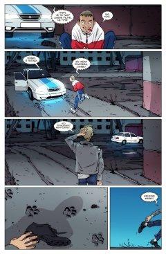 Комикс Дубин Дима №1. Провинциальные каникулы. Часть 1 жанр Комедия и Приключения