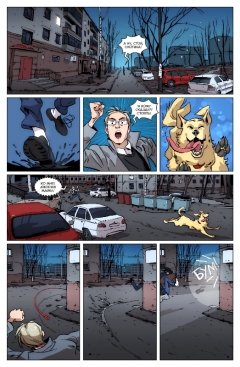 Комикс Дубин Дима №1. Провинциальные каникулы. Часть 1 источник Дубин Дима