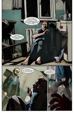 Комикс Игорь Гром №25. Повторяй за мной. Часть 4. источник Игорь Гром