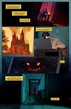 Комикс Игорь Гром №31. Гори-гори ясно. Часть 1. источник Игорь Гром
