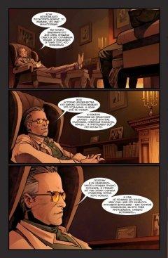 Комикс Игорь Гром. Умный человек. Книга 3. изображение 1