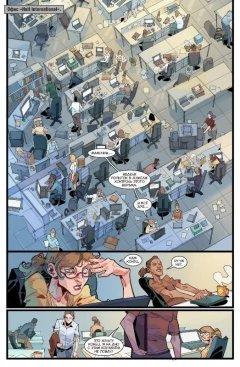 Комикс Союзники №30. Пожинающий бурю. Часть 1. издатель Bubble