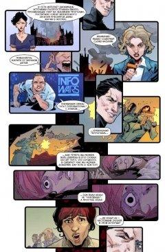 Комикс Союзники №30. Пожинающий бурю. Часть 1. источник Союзники