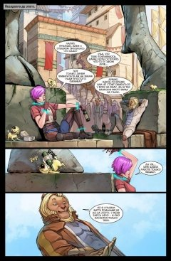Комикс Метеора. Вольная птица. Книга 7. источник Метеора