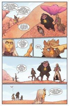 Комикс Метеора. Король и плут. Книга 8. издатель Bubble