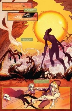 Комикс Метеора. Блокада. Книга 2. источник Метеора