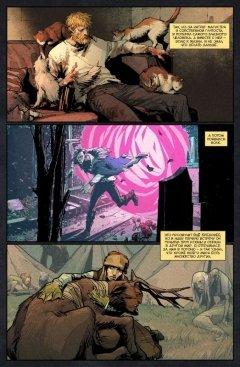 Комикс Крестовый поход: Пролог изображение 1