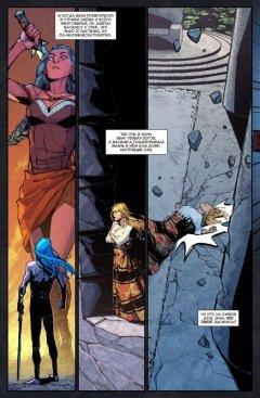 Комикс Крестовый поход #4 жанр Приключения, Фантастика и Фэнтези