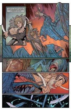 Комикс Инок. Мёртвая Хватка. Книга 7. источник Инок