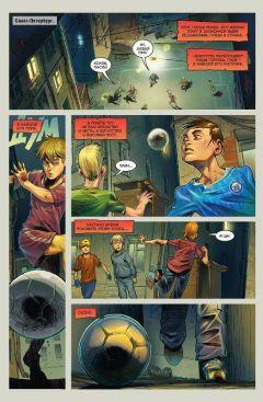 Комикс Майор Гром #1 Чумной доктор, часть 1. (Специальный выпуск. Обложка к фильму) источник Майор Гром