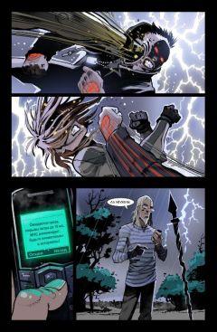 Комикс Бесобой №22. Воля мёртвых. Часть 3. источник Бесобой
