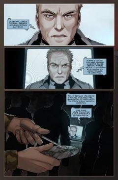 Комикс Бесобой №15. Охота на ведьм. источник Бесобой