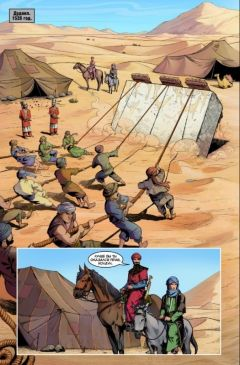 Комикс Бесобой №6. Мастер войны. Часть 1. источник Бесобой