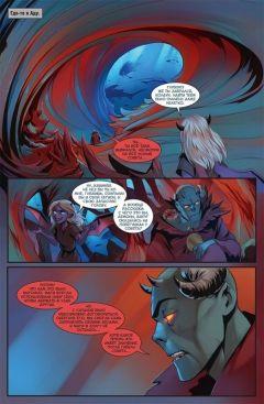Комикс Бесобой №45. Гончие ада. Часть 2. источник Бесобой