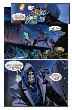 Комикс Бесобой №20. Три сестры. Часть 3. жанр Боевик, Мистика, Приключения и Ужасы