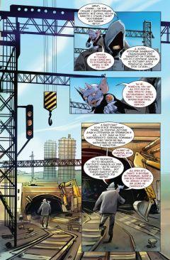 Комикс Бесобой. Выпуск 8. изображение 1