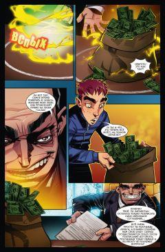 Комикс Бесобой. Выпуск 7. изображение 1