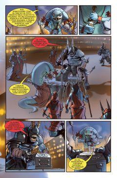 Комикс Бесобой. Выпуск 4. изображение 1