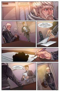 Комикс Инок. Выпуск 14. изображение 1