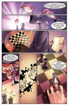 Комикс Инок. Выпуск 7. изображение 1