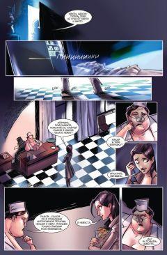 Комикс Инок. Выпуск 6. изображение 1