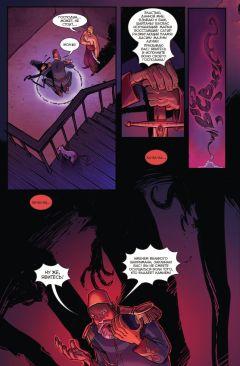 Комикс Инок. Выпуск 5. изображение 1