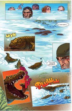 Комикс Красная фурия. Выпуск 14. изображение 1