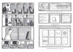 Комикс Гигантская борода, которая была злом жанр Графический роман, Фантастика и Фэнтези