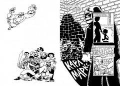 Комикс Философы в действии. История философии в комиксе жанр Комедия
