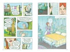 Комикс Анна с фермы «Зеленые крыши» издатель Манн, Иванов и Фербер