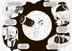 Комикс Как устроено кино. Теория и история кинематографа издатель Манн, Иванов и Фербер