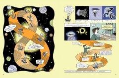 Комикс Эйнштейн. Графическая биография изображение 4