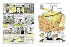 Комикс Эйнштейн. Графическая биография изображение 1