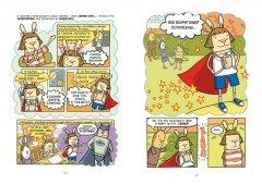 Комикс СуперУхо жанр Пародия, Приключения, Супергерои, Фантастика и Фэнтези