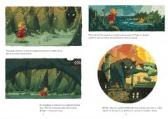 Комикс Артур и золотая нить изображение 1
