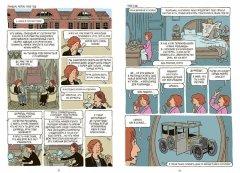 Комикс Агата Кристи. История жизни королевы детектива изображение 2