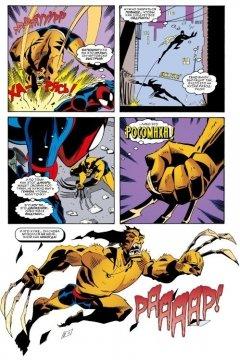 Комикс Непобедимый Человек-Паук жанр Боевик, Боевые искусства, Приключения, Супергерои и Фантастика