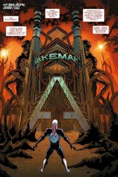Комикс Новый Человек-Паук 2099. Том 1: Бросок в будущее изображение 2