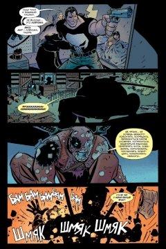 Комикс Вселенная Marvel против... Карателя издатель Другое Издательство