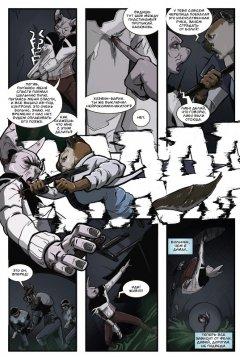 Комикс Мяу №3-4 издатель Другое Издательство