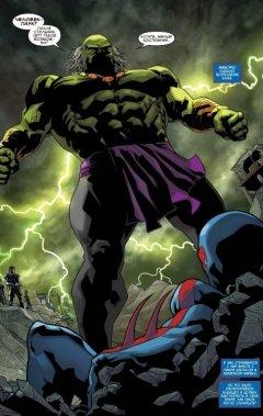 Комикс Человек-Паук 2099. Том 2. Паучьи Миры. изображение 1