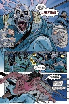 Комикс Что если? Зазеркалье жанр Боевик, Боевые искусства, Приключения, Супергерои и Фантастика