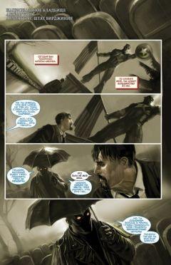 Комикс Что Если? Гражданская Война. источник Civil War